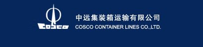 Cosco Container Line Tracking