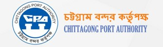 Chittagong Port (Bangladesh) Container Tracking
