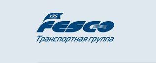 Fesco Shipping Line Container Tracking